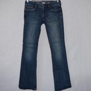 "Express ""Stella"" Boot Cut Dark Wash Jeans Size 0"